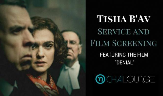 tisha bav film, denial.jpg