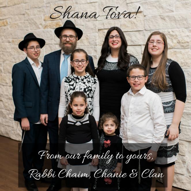 Shana Tova card .png