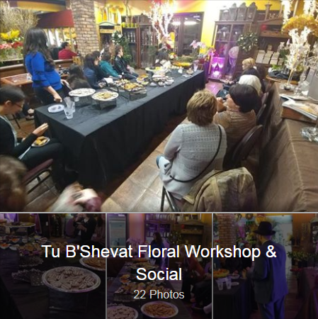 tu bshvat workshop photo promo.PNG
