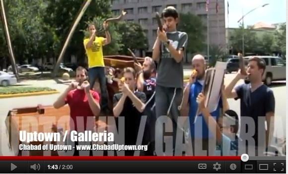 PLAY: Shofar Flash Mob Houston
