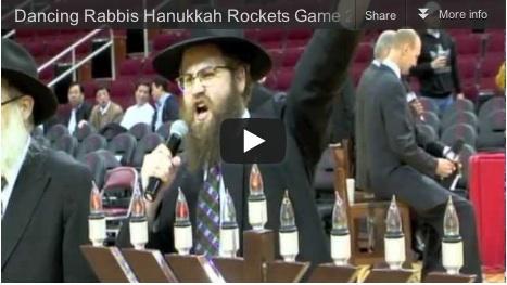 dancing rabbis rockets youtube icon.jpg