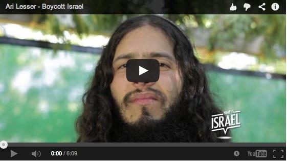 boycott israel play icon.jpg