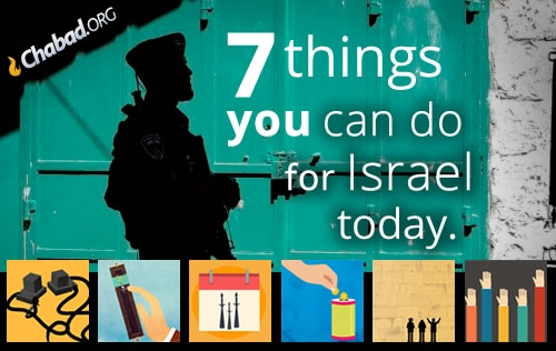 7 things you can do for israel.jpg
