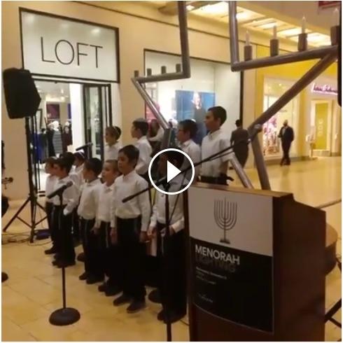 galleria menorah choir player button.jpg