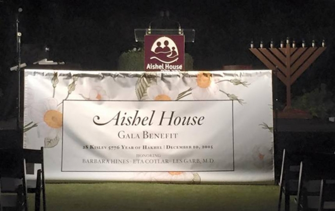 aishel house benefit sign.jpg