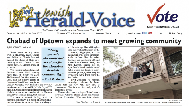 JHV uptown building cropped pg 1.png