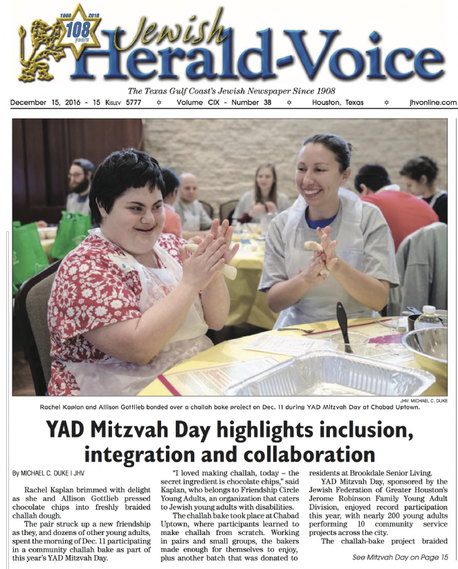 yad mitzvah day 1,17.png